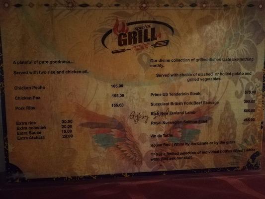 Boho Dreams Grill & Cafe メニュー