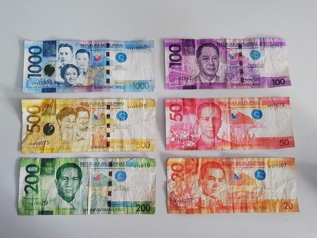 フィリピンペソ紙幣