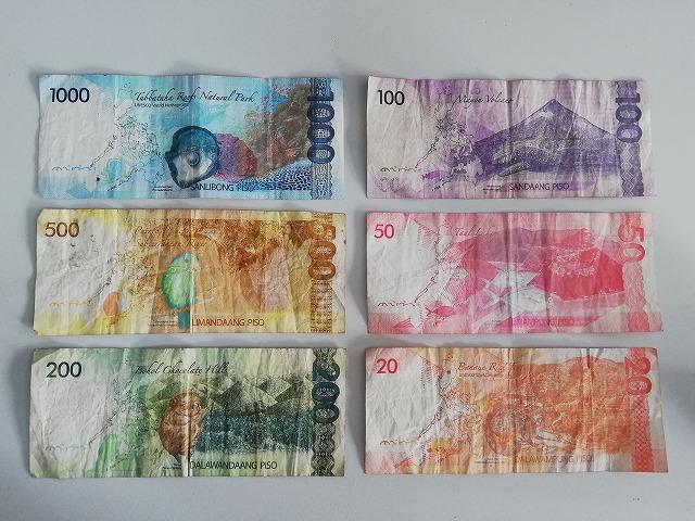 フィリピンペソ紙幣の裏側