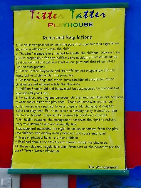 ロビンソン 室内遊び場 ルール