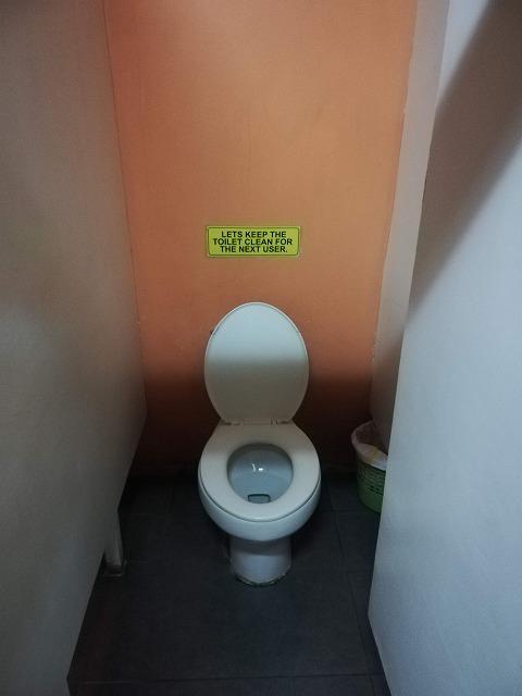 ハイパーマート トイレ