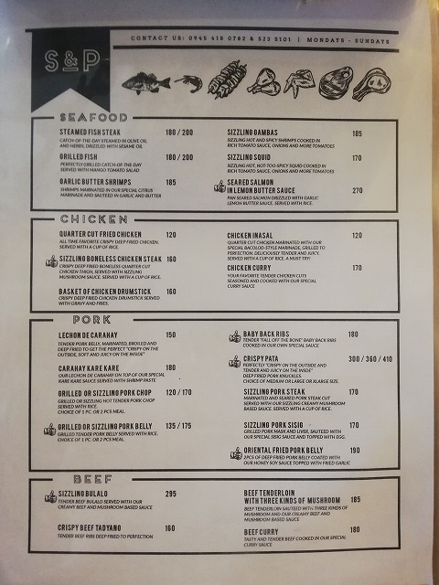 salt and pepper menu3