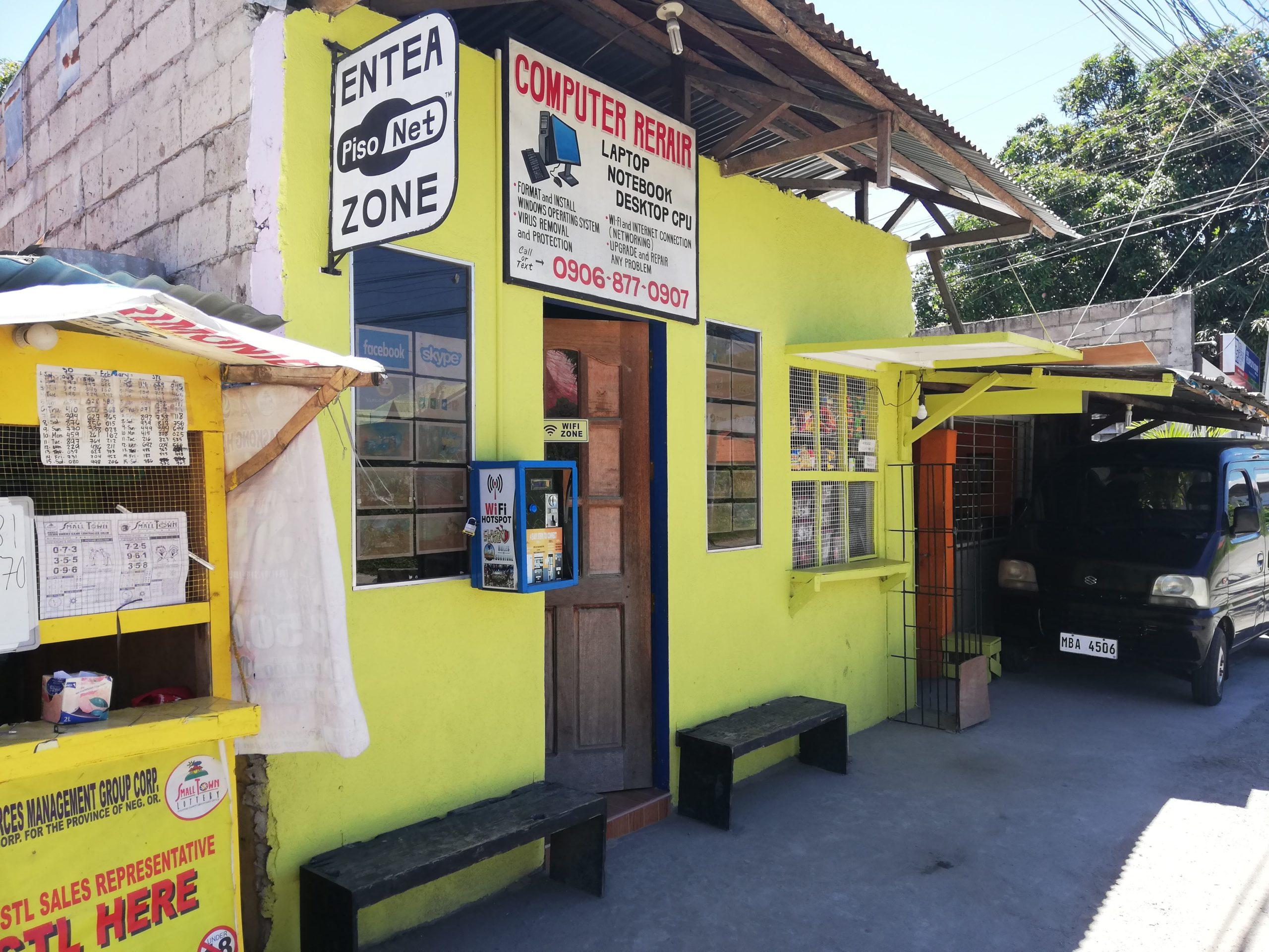 ドゥマゲテ ネットカフェ
