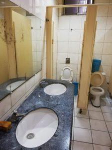 ドゥマゲテ エヴァーモール トイレ
