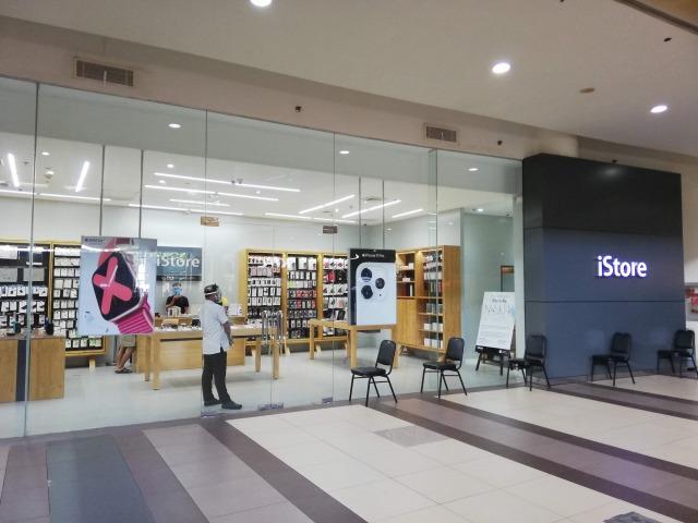 iStore フィリピン ドゥマゲテ