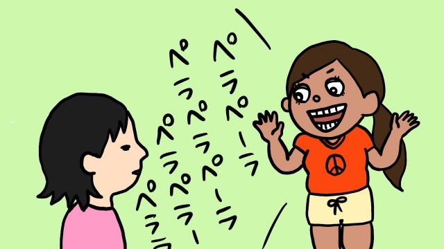 フィリピン メイド 注意点
