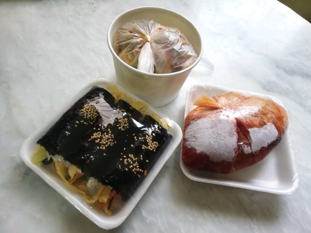 ドゥマゲテ 韓国料理 YOGI