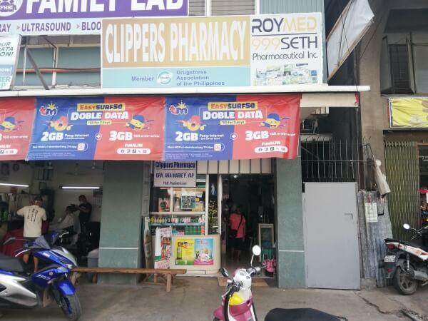 フィリピン ドゥマゲテ 診療所 病院