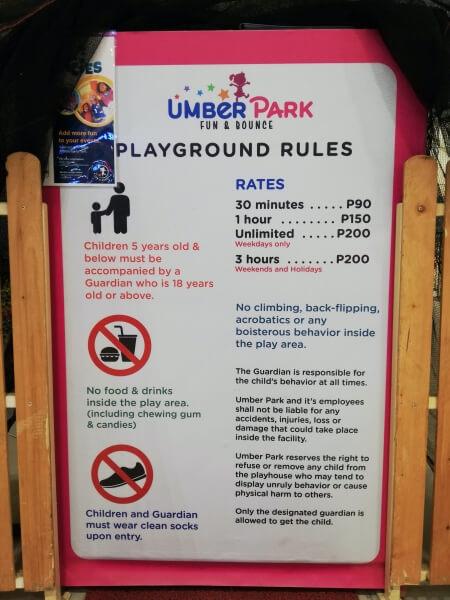 ドゥマゲテ 室内遊び場 シティモール ルール